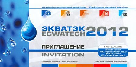 ecwatech2012